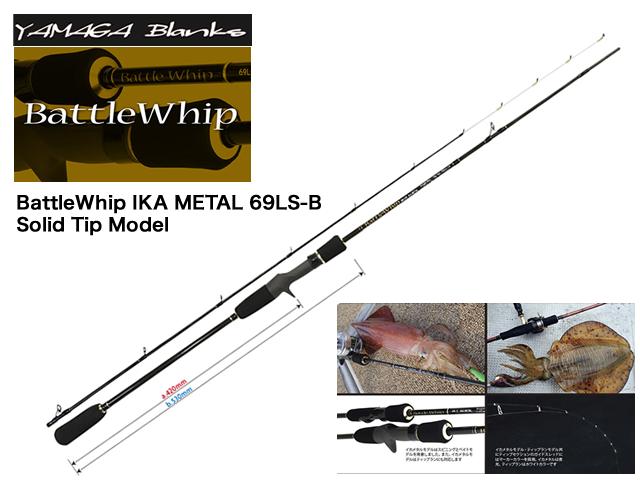 BattleWhip IKA METAL 69LS-B Solid Tip Model