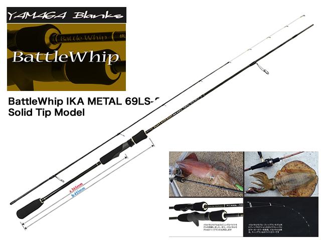 BattleWhip IKA METAL 69LS-S Solid Tip Model